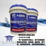 北京耐博仕澎内传401渗透结晶工程防水涂料质量可靠