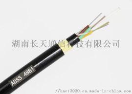 光缆600跨距ADSS-48B1-600-AT