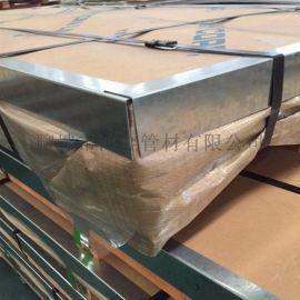 太钢317L不锈钢板 酸洗退火不锈钢管材