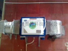 高空静电式油烟净化器