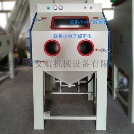 喷砂机厂家,金属件表面处理手动喷砂机
