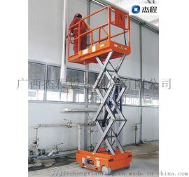 南宁升降机 专业提供3-42米高空车