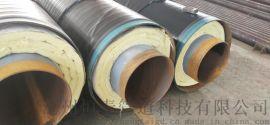 蒸汽输送专用钢套钢保温钢管生产厂家