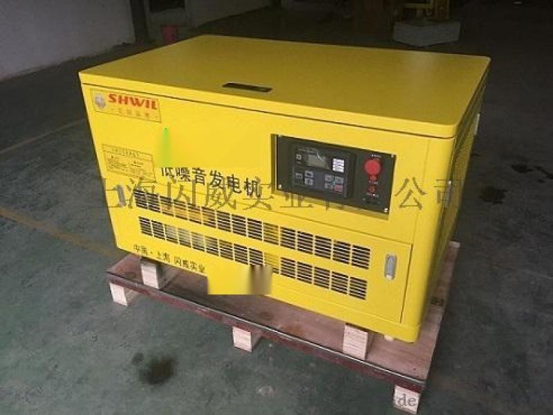 25KW汽油发电机 ATS全自动防雨型