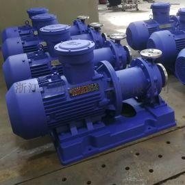 厂家CQB304不锈钢磁力泵化工离心泵防腐耐磨高温泵