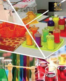 2020斯裏蘭卡國際染料及紡織化學品展