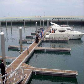 铝合金码头水上平台、浮动平台、浮桥、游艇码头