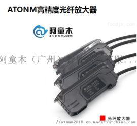 FA1-N1SATONM高精度光纤放大器