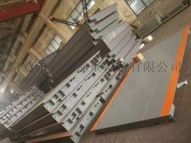 南京30年电子地磅 汽车衡生产经验厂家