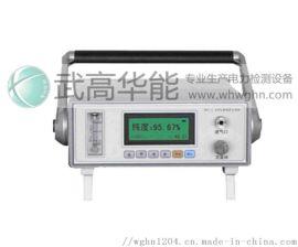 供电局用SF6气体纯度分析仪器仪表
