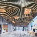 福州小区铝方通吊顶,木纹铝方管,U型白色铝方通吊顶