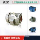 油泵專用電機