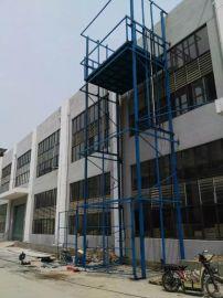 顺德容桂厂家定做液压升降货梯 广东实力生产厂家定制