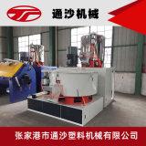 臥式粉末高速混合設備 500升高速攪拌機