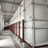 一體化儲存水用水箱玻璃鋼水箱