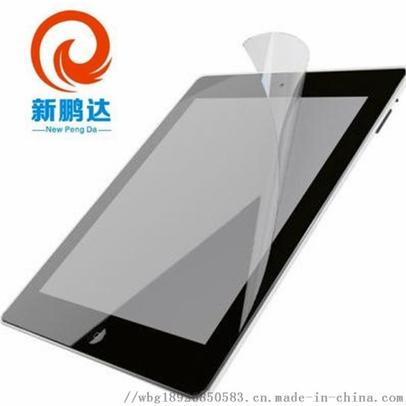 三菱OCA光學膠 液晶屏AB雙面膠, 鋼化膜AB雙面膠帶