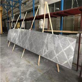 艺术 碳金属冲孔铝单板 冲孔铝单板艺术墙身