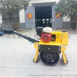 厂家供应小型压路机道路压实机单轮压路机