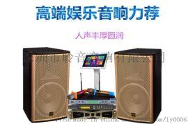 家庭K歌簡單套裝,KTV音響配套,家庭K歌常用品牌