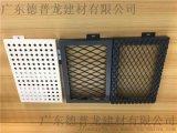 高明TB电力微孔铝单板,穿孔镂空雕刻铝单板,