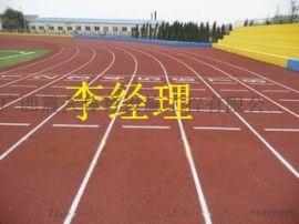 自结纹塑胶跑道