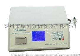 X荧光定硫仪