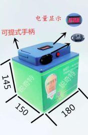 熱銷48V24V割草機採茶機綠籬機園林機械鋰電池