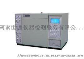 化工实验室仪器:量热仪、工业分析仪、水分测定仪、灰熔点、定 仪的检测