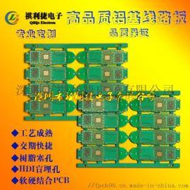 多层电路板_多层线路板_fpcb多层板打样生产厂家