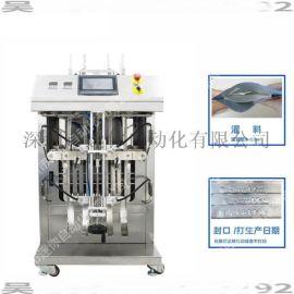 多用途面膜自动取膜放膜折叠装袋灌装钢印封口设备