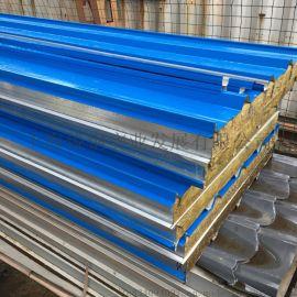 蓝色彩钢瓦波纹型彩钢板