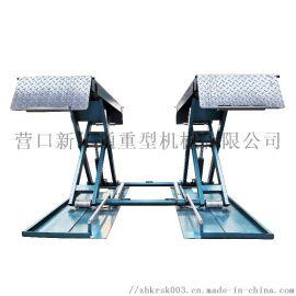 1.2米汽车维修升降机保养维修设备