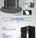 原裝圖騰機櫃42U機櫃網路機伺服器機櫃
