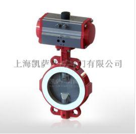 上海大口径蝶阀厂D671F46气动对夹式衬氟蝶阀