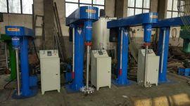化工搅拌用15KW分散机生产厂家