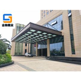 宁波厂家定制铝板雨棚、门头雨棚、办公楼雨棚