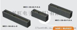 国产替代 MEC1-170-02-L-D-A Samtec 申泰连接器