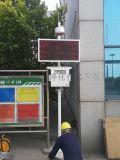 高精度工业产业园环境空气质量监测站