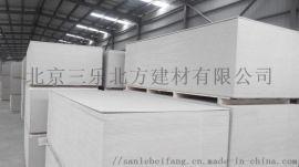 三乐纤维水泥板厂家 河北硅酸钙板厂家