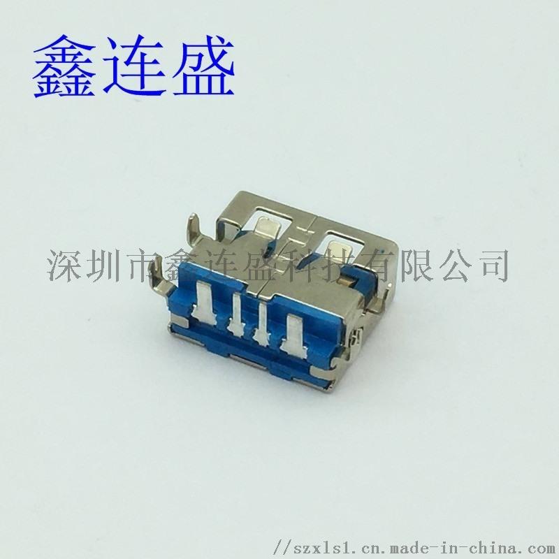 USB母座大電流沉板1.9插板直邊藍色