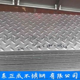 湛江光面201不锈钢防滑板1500*3000