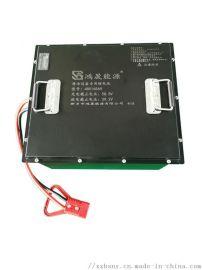 鸿晟能源48V165AH锂电池组