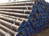 厂家直供3PE防腐钢管大量优质现货