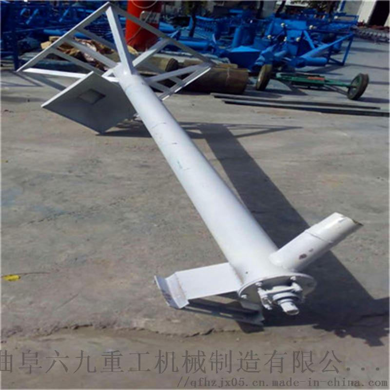 移动式绞龙输送机参数和图片 锯末上料用不锈钢提升机