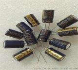 高频低阻抗电解电容器 GD电容