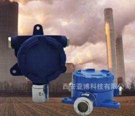 西安防爆气体检测仪13772162470