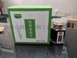 徐州享美丽祛湿瘦身茶批发 科源减肥瘦身加盟