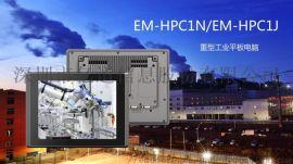 工业平板电脑 亿道工控 10吋 工业平板电脑