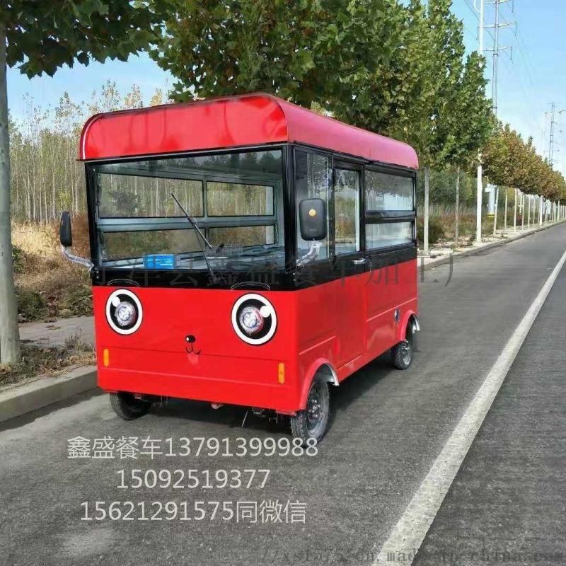 瀋陽全封閉四車輪電動餐車流動餐車巴士街景小吃