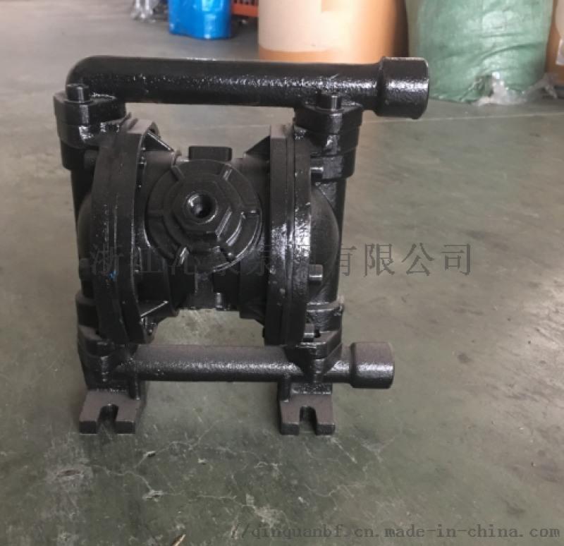 沁泉 QBK-15鑄鐵內置換氣閥氣動隔膜泵